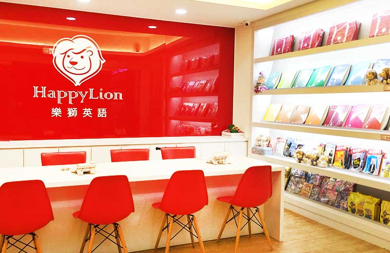 Learn-English-Chiayi-happylion
