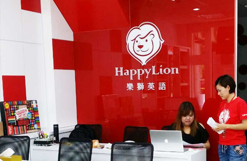 English-cram-school-Kaohsiung-happylion/Shin-Kong-happylion/Learn-English-Kaohsiung-happylion