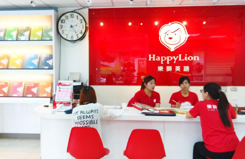 English-cram-school-Tainan-happylion/Jiali-happylion/Learn-English-Tainan-happylion