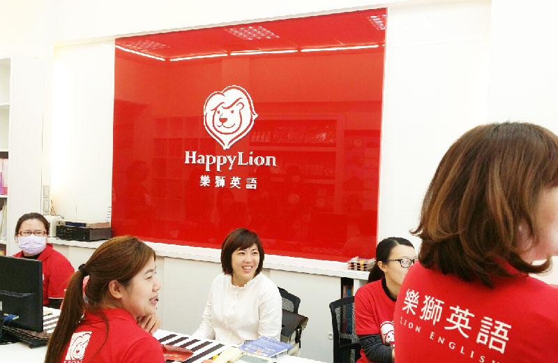 English-cram-school-Tainan-happylion/Xinyi-happylion/Learn-English-Tainan-happylion