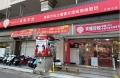 English-cram-school-Kaohsiung-happylion/Wende-happylion/Learn-English-Kaohsiung-happylion