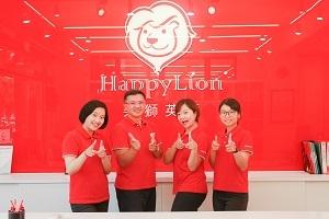 樂獅榮譽-樂獅英語-Happy Lion