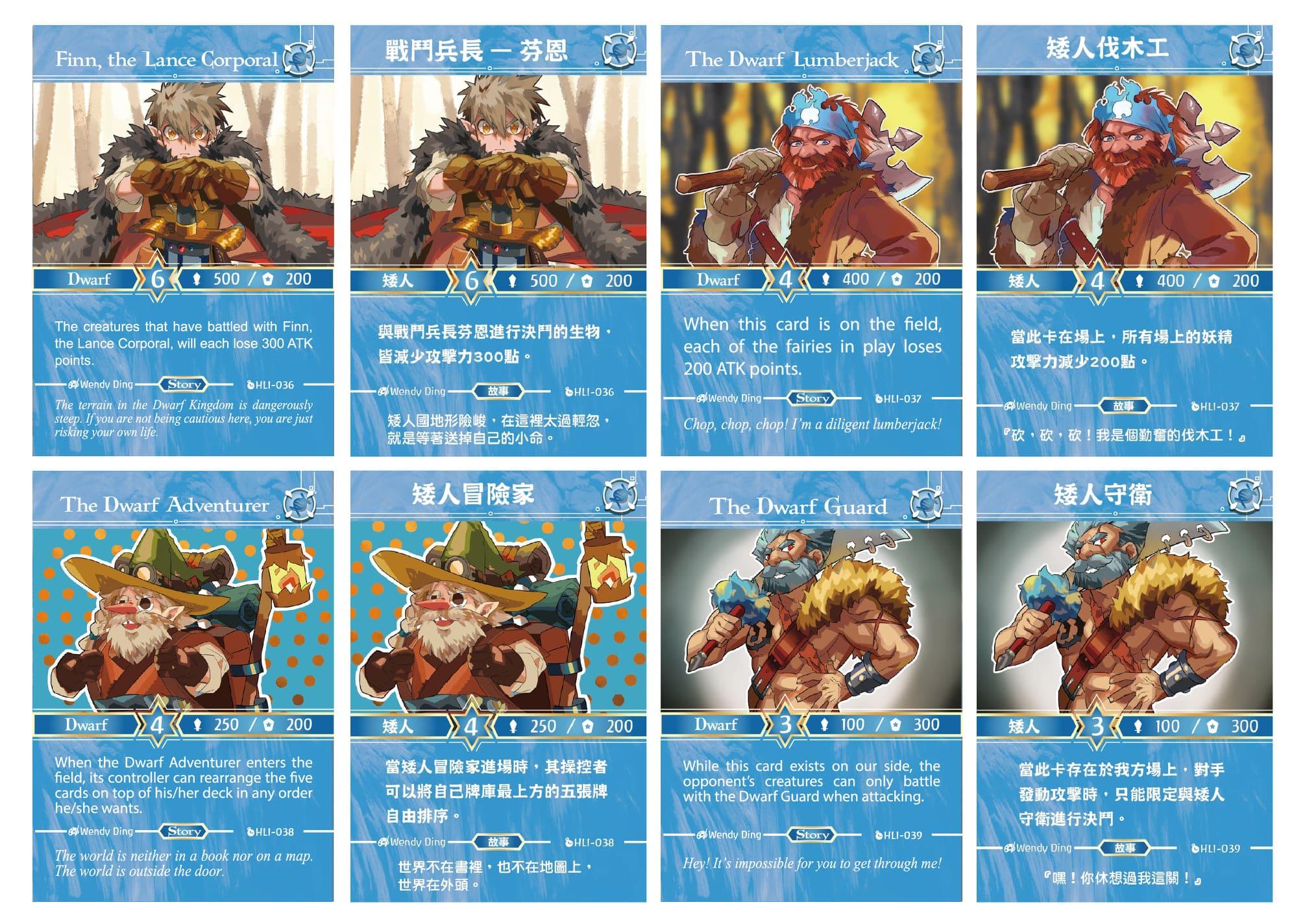 proimages/happylion桌遊tcg卡牌遊戲_(10).jpg