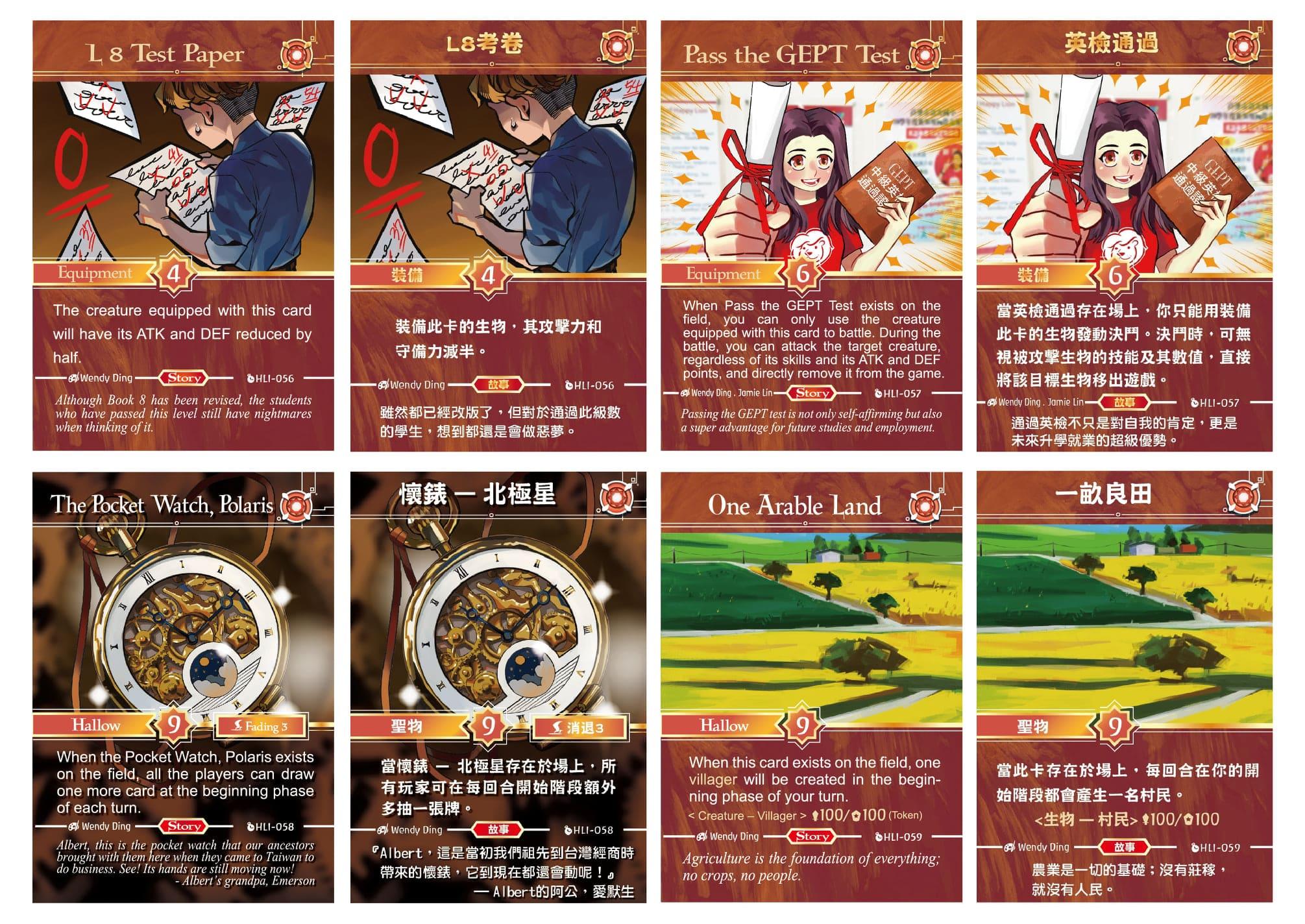 proimages/happylion桌遊tcg卡牌遊戲_(15).jpg