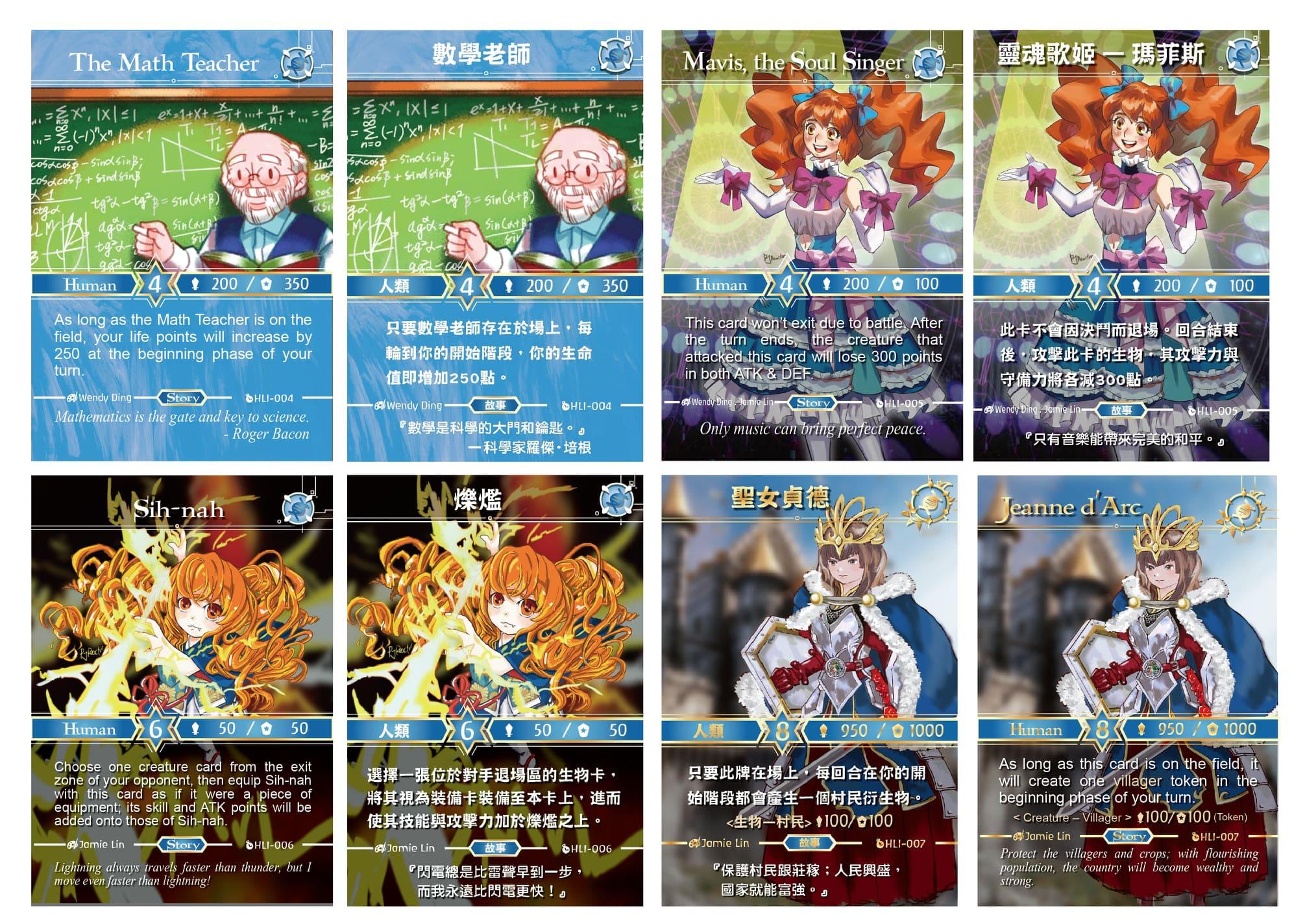 proimages/happylion桌遊tcg卡牌遊戲_(2).jpg