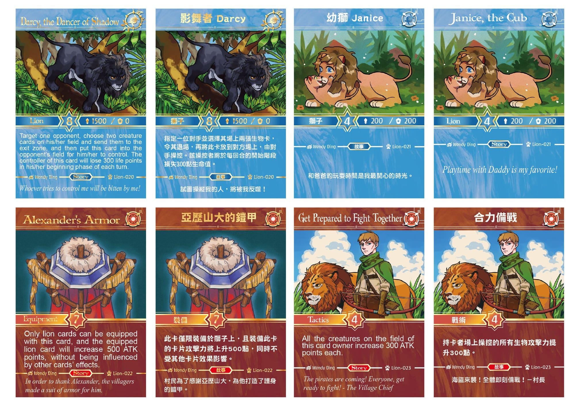 proimages/happylion桌遊tcg卡牌遊戲_(24).jpg