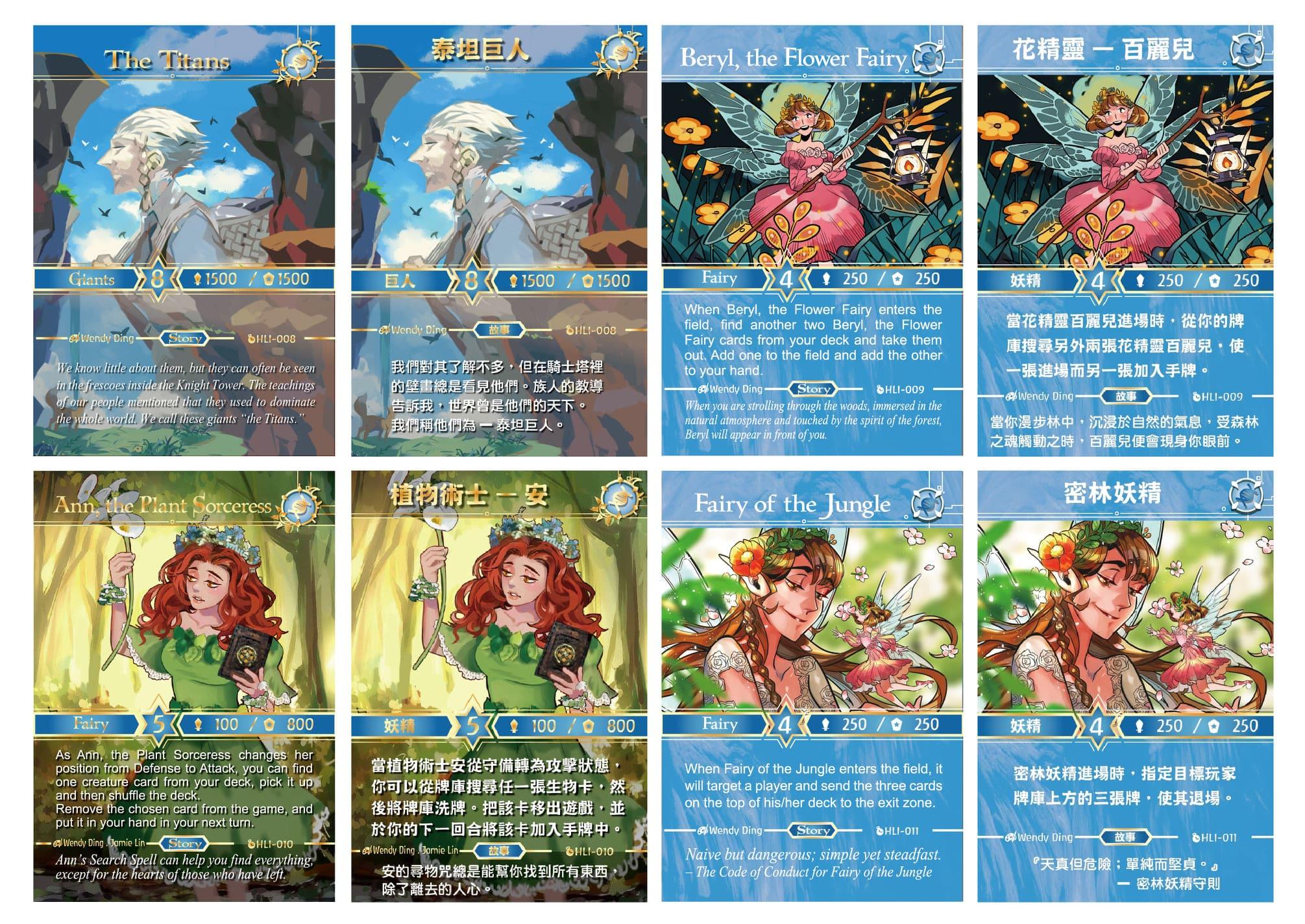 proimages/happylion桌遊tcg卡牌遊戲_(3).jpg