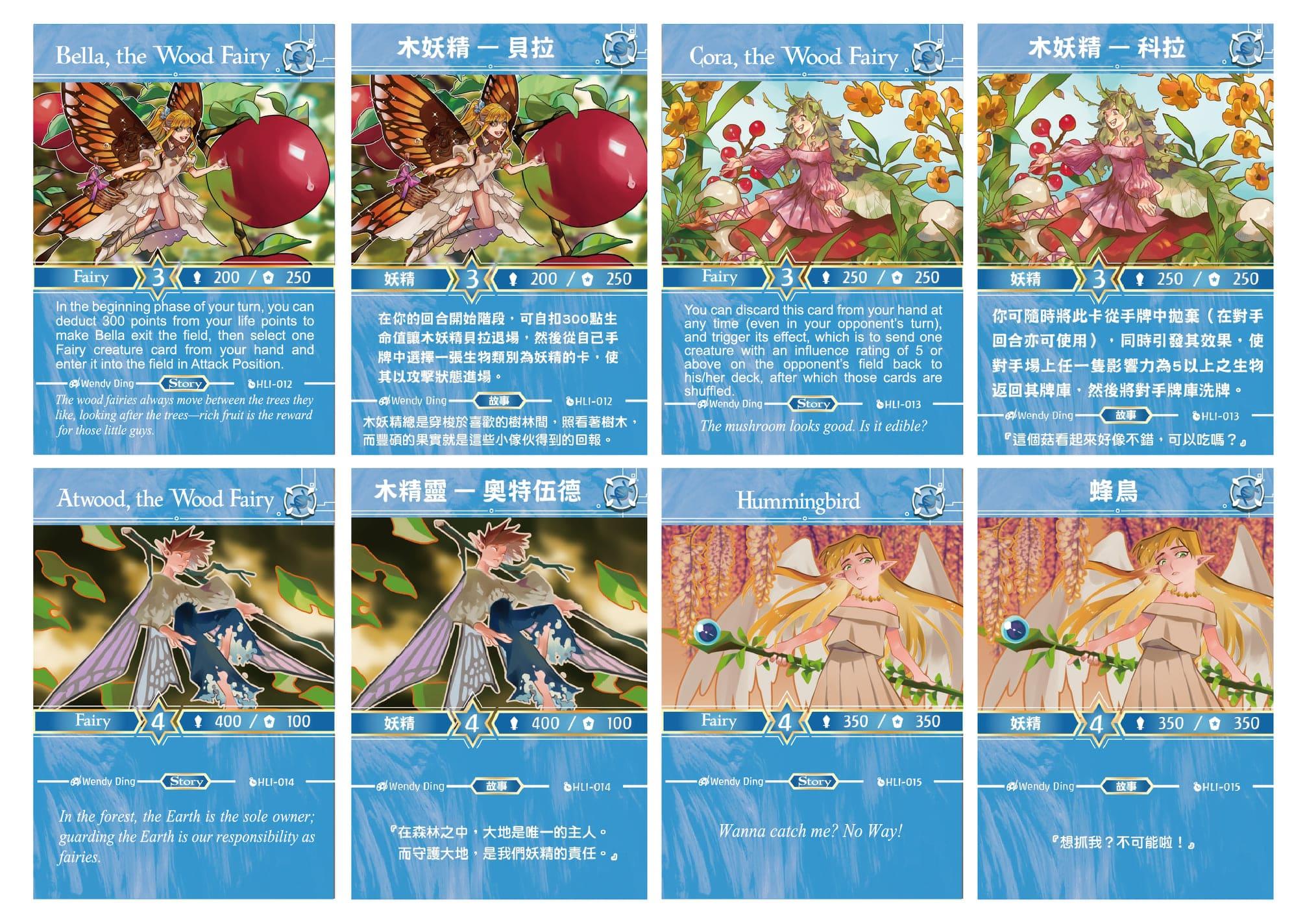 proimages/happylion桌遊tcg卡牌遊戲_(4).jpg