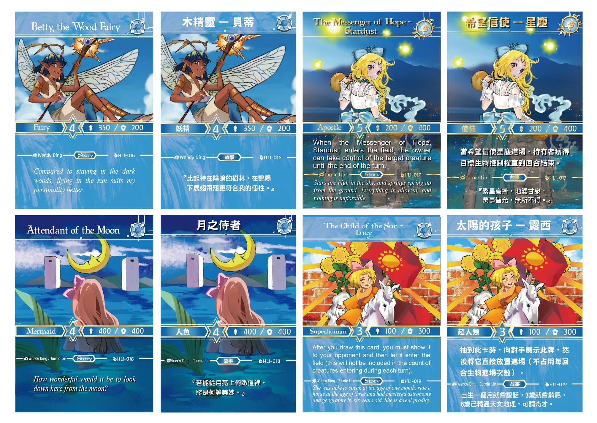 proimages/happylion桌遊tcg卡牌遊戲_(5).jpg