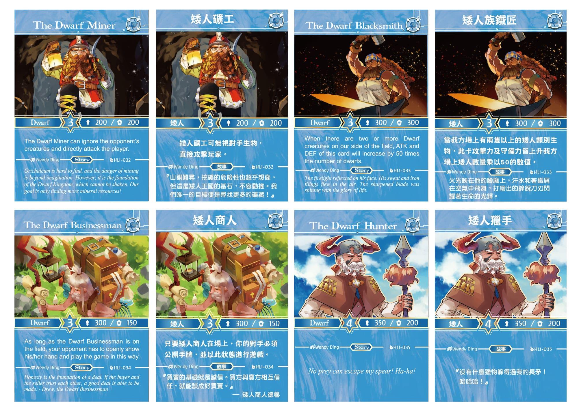 proimages/happylion桌遊tcg卡牌遊戲_(9).jpg