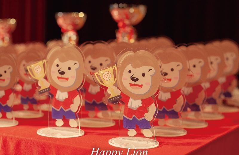 兒童英文-英文補習班-樂獅英語-Happy Lion