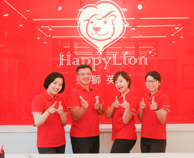 happylion-English
