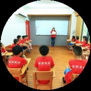 英文補習班-兒童美語-樂獅英語