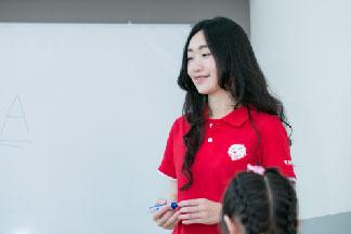 樂獅英語-英語教學